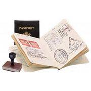 Туристические визы в Европу фото