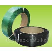 Полиэстеровая лента PET (ПЭТ) в Астане 15,62 мм фото