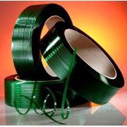 Полиэстеровая лента PET (ПЭТ), полипропиленовая лента, упаковочная лента, стяжная лента, упаковка лентой фото