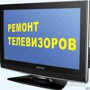 Ремонт телевизоров на дому фото
