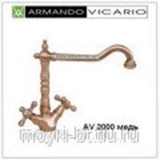 Смеситель Armando Vicario AV 2000 медь