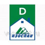 Изоспан (Isospan) D Универсальная гидропароизоляция