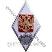 фото предложения ID 7765134