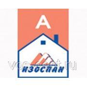 Изоспан (Isospan) А Ветро-влагозащитная мембрана