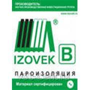 ИЗОВЕК B - пароизоляция