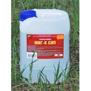 Кислотное моющее средство МИГ-К и МИГ-К СИП для молочного оборудования фото