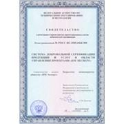 Сертификация специалистов и компаний в сфере управления проектами фото