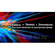 Провод ПВ 1 2,5 К