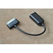 Переходник USB для Samsung Galaxy Tab 10.1 фото