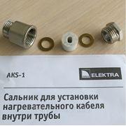 Сальник AKS-3 для ввода кабеля в трубу фото