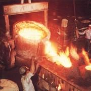 Аналитическая методика Высоколегированных сталей