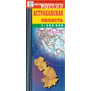 Атласы и карты регионов России фото
