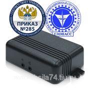 Оборудование ГЛОНАСС/GPS терминал (трекер) ADM300 ГЛОНАСС/GPS