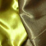 Атласная портьерная ткань фото