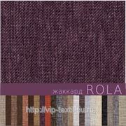 Обивочная ткань — жаккард Rola (Рола фото