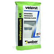Вебер Ветонит КР (25кг) шпаклевка финишная для сухих помещений фото