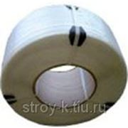 Лента ПП 15х0,8 (1,2км) фото