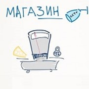 "Комплект видеонаблюдения ""Магазин-бизнес"" фото"