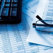 Постановка (организация) бухгалтерского и налогового учета фото
