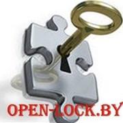 Служба открытия замков OPEN-LOCK фото