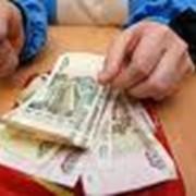 Услуги платежно-финансовые фото