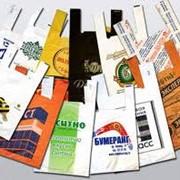 Пакеты полиэтиленовые с логотипом от 10000шт фото