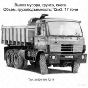 Вывоз стр мусора самосвалом Татра 17тн 12м3 фото