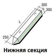 Свая забивная железобетонная составная С100.30-НСв1 фото