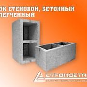 Бетонный блок, стеновой КСРО-ПР-ПС-39-30-F50-1200 фото