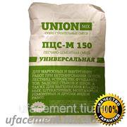 Песчано-цементная смесь М-150, 25 кг фото