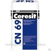 Самоваравнивающийся цементный раствор CN-69 (25кг) (т.с. 3-15мм) Ceresit фото