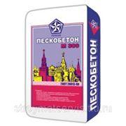Русеан Пескобетон М-300 (40кг) фото