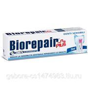 Biorepair ® Plus Sensitive Teeth - зубная паста для чувствительных зубов фото