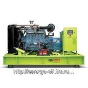 Дизельные электростанции GDD 600
