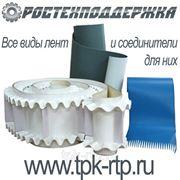 Теплостойкая конвейерная (транспортерная) лента фото