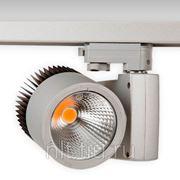 Трековый светодиодный светильник RD-TR35
