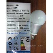 Светодиодная лампа 5 Ватт, E 27, 6500 К, 480 лм фото