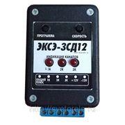 Светоконтроллер ЭКСЭ-3СД12 (6 А/IP40) фото