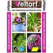 Грунт для цветов универсальный, Велторф, 25 л
