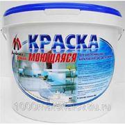 Краска AKRIMAX-LUX моющ.акр.СУПЕРБЕЛ. д/вн.р. 15 кг фото