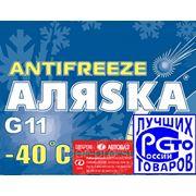 Антифриз g 11 Аляsка а 40 (США) 10кг фото
