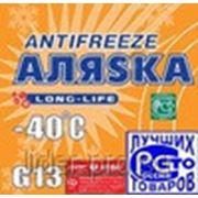 Антифриз карбоксилатный G13 Aляsка (США) 10л фото