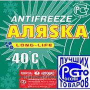 Антифриз g 11 Аляска а 40 (США) 210кг фото