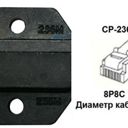 Pro`skit CP-236DM5 Насадка для обжима CP-371 (8P8C RG45) фото