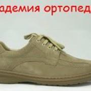Туфли ортопедические, мужские фото