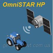 OmniSTAR HP (5-10 см) подписка на 1 год фото