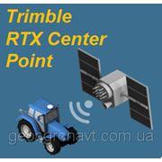 Trimble RTX Сenter Point Sat (4 см) подписка на 1 год фото