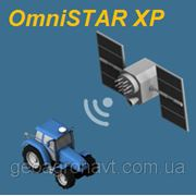 OmniSTAR XP (10-15 см) подписка на 1 год фото