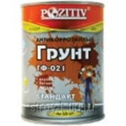 Грунт ГФ-021 серый (1,9 кг банка) (г.Н.Новгород) фото