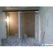 фото предложения ID 788521